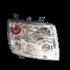 Đèn Pha C160 Phụ